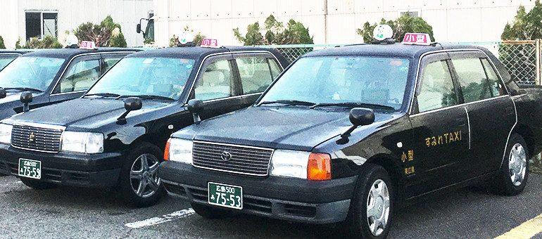すみれタクシー株式会社