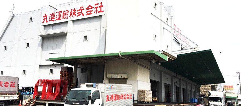 名古屋営業所(中部丸進運輸株式会社)
