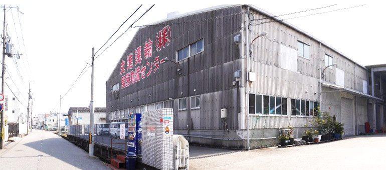 関西物流センター(倉庫7,300㎡)